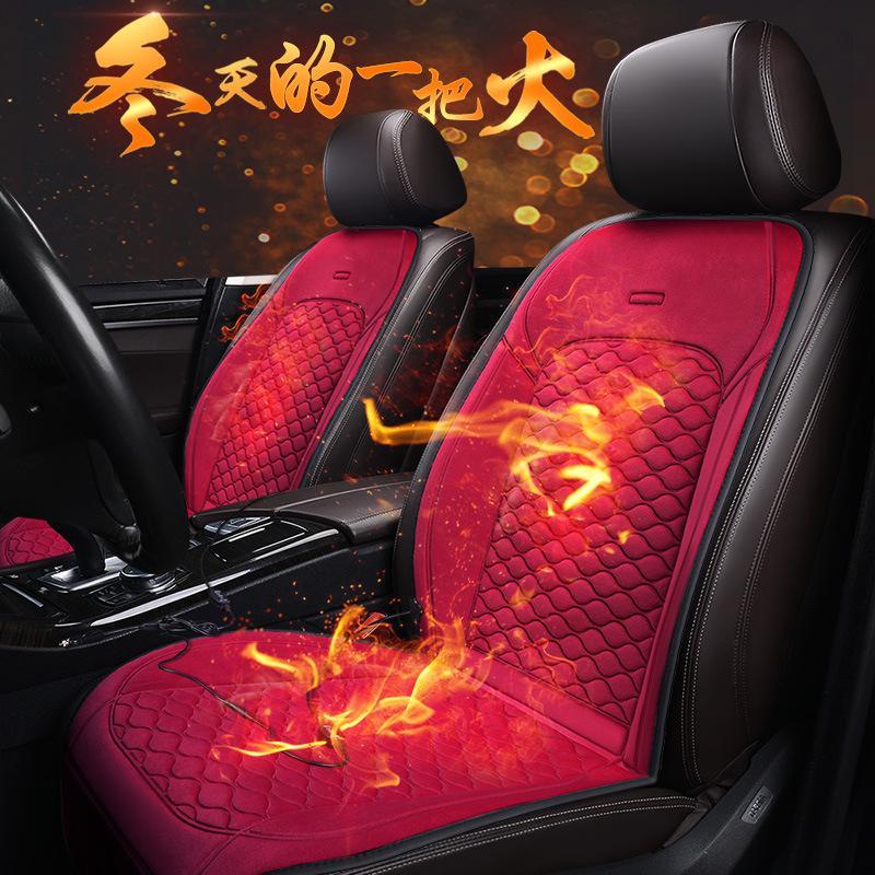 2020升级新款冬季12V汽车车载加热坐垫 智能控温靠背电热座椅垫套