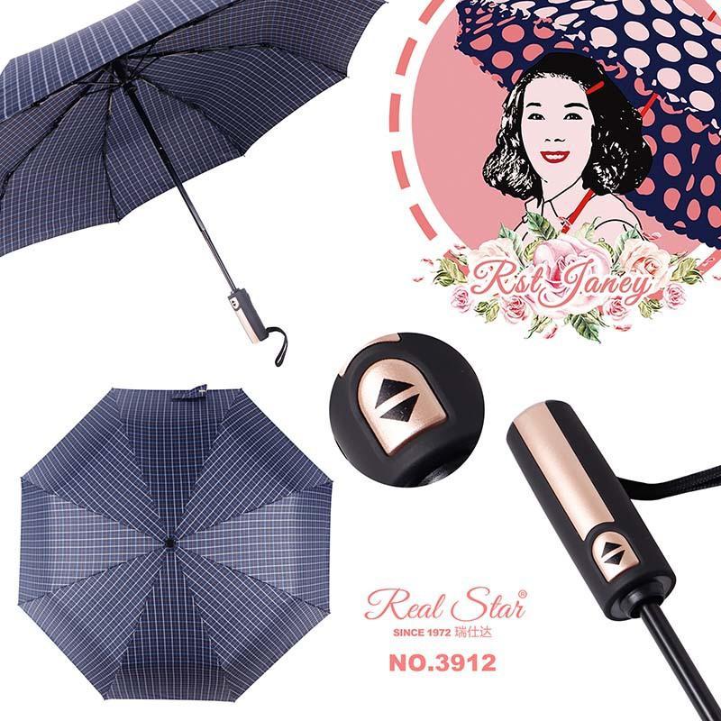 RST 雨伞 三折伞 时尚简约格子纤维 批发定制logo全自动商务伞