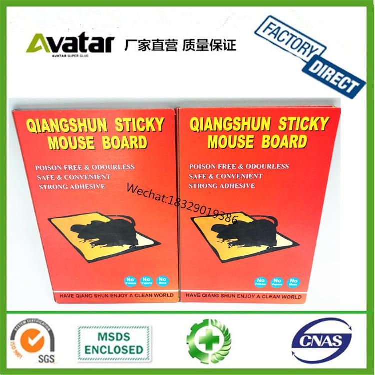 QIANGSHUN红板粘鼠板 外贸出口老鼠板 老鼠板厂家 红板老鼠板