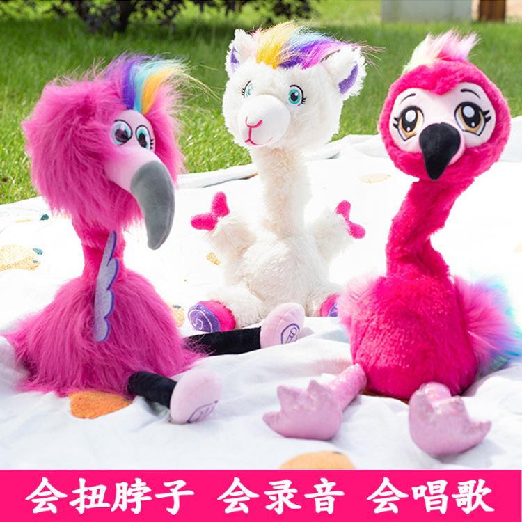 唱歌录音甩头 电动火烈鸟 鸵鸟羊驼多功能儿童玩具 生日节日礼物