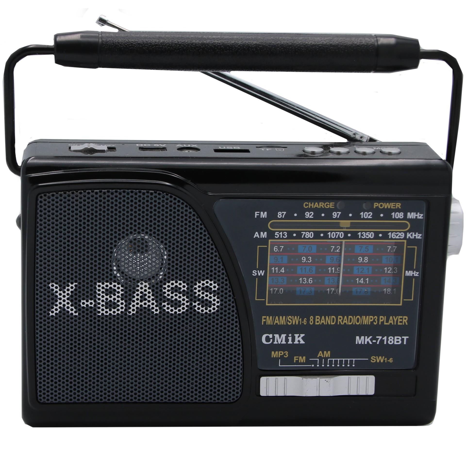 cmik工厂直销多波段插卡收音机 多功能复古带灯手提收音机