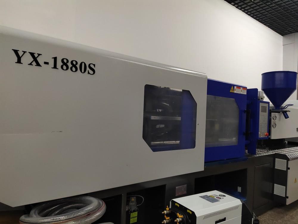 宇兴注塑机YX1880s伺服节能机