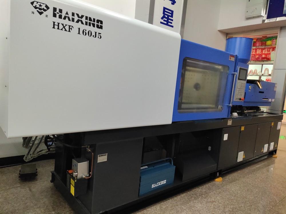 海星注塑机HXF160j5伺服节能机