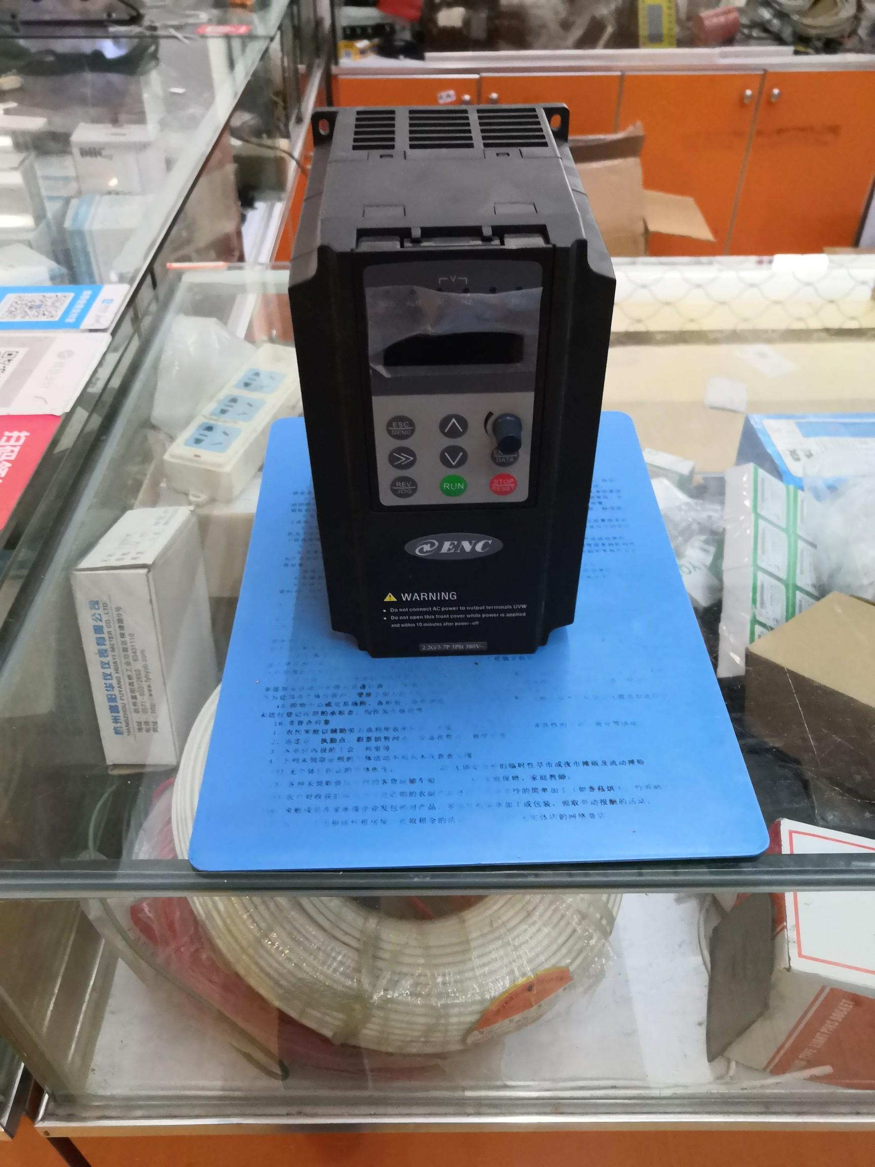 ENC变频器深圳易能牌欢迎选购EN500变频器