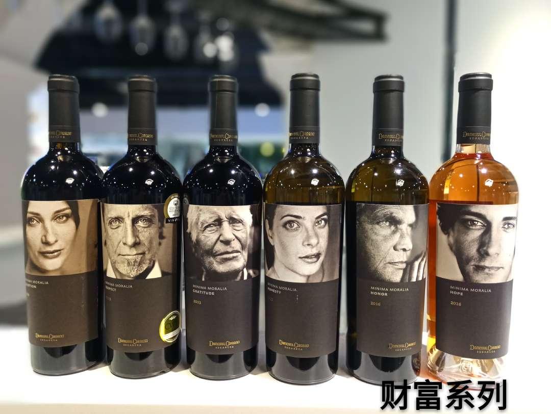 罗马尼亚进口红酒皇冠酒庄财富系列