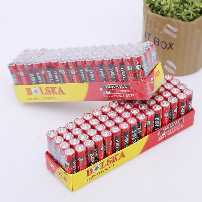 5号电池玩具电池电动玩具1.5V玩具5号7号电池