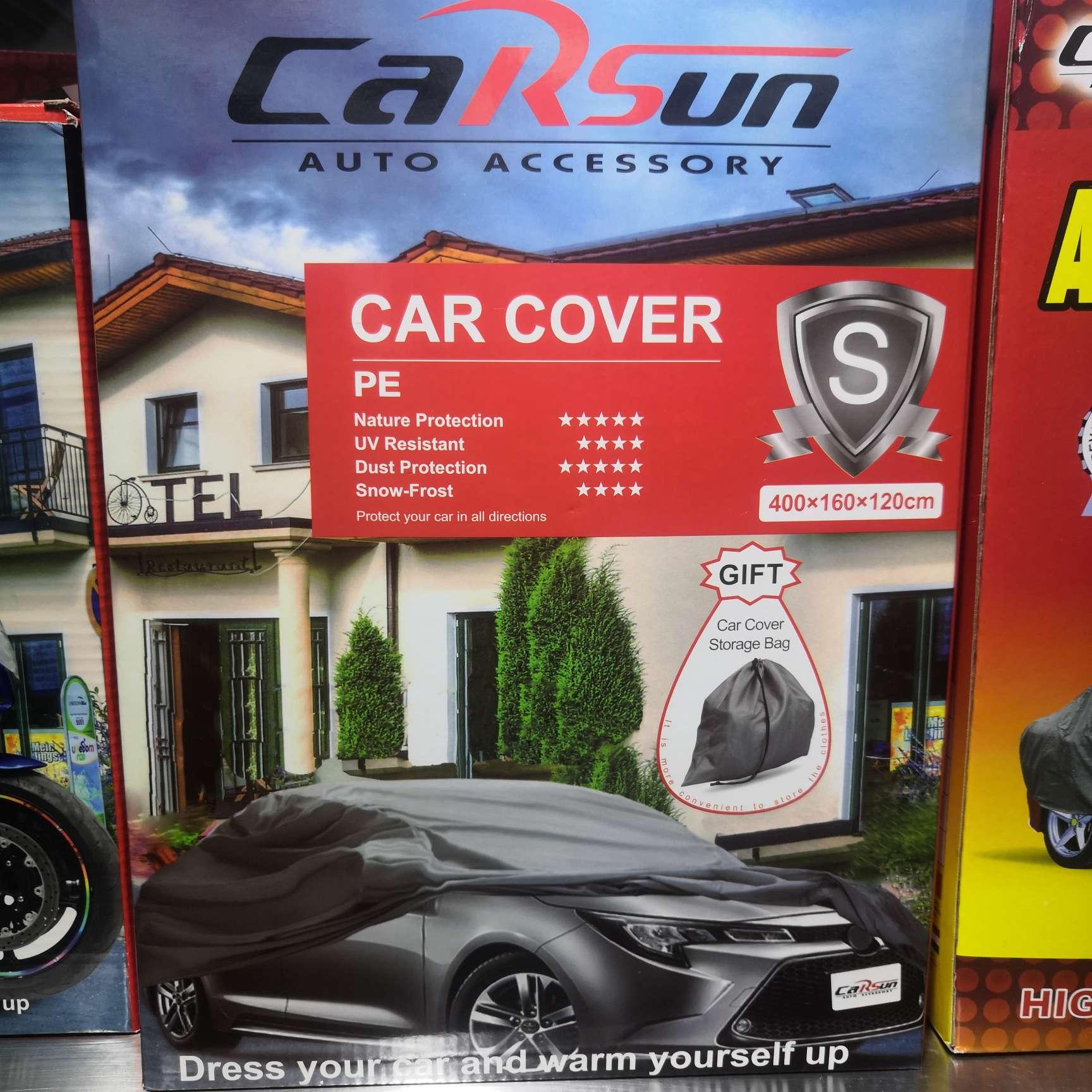 汽车车衣 车罩 PE全车罩