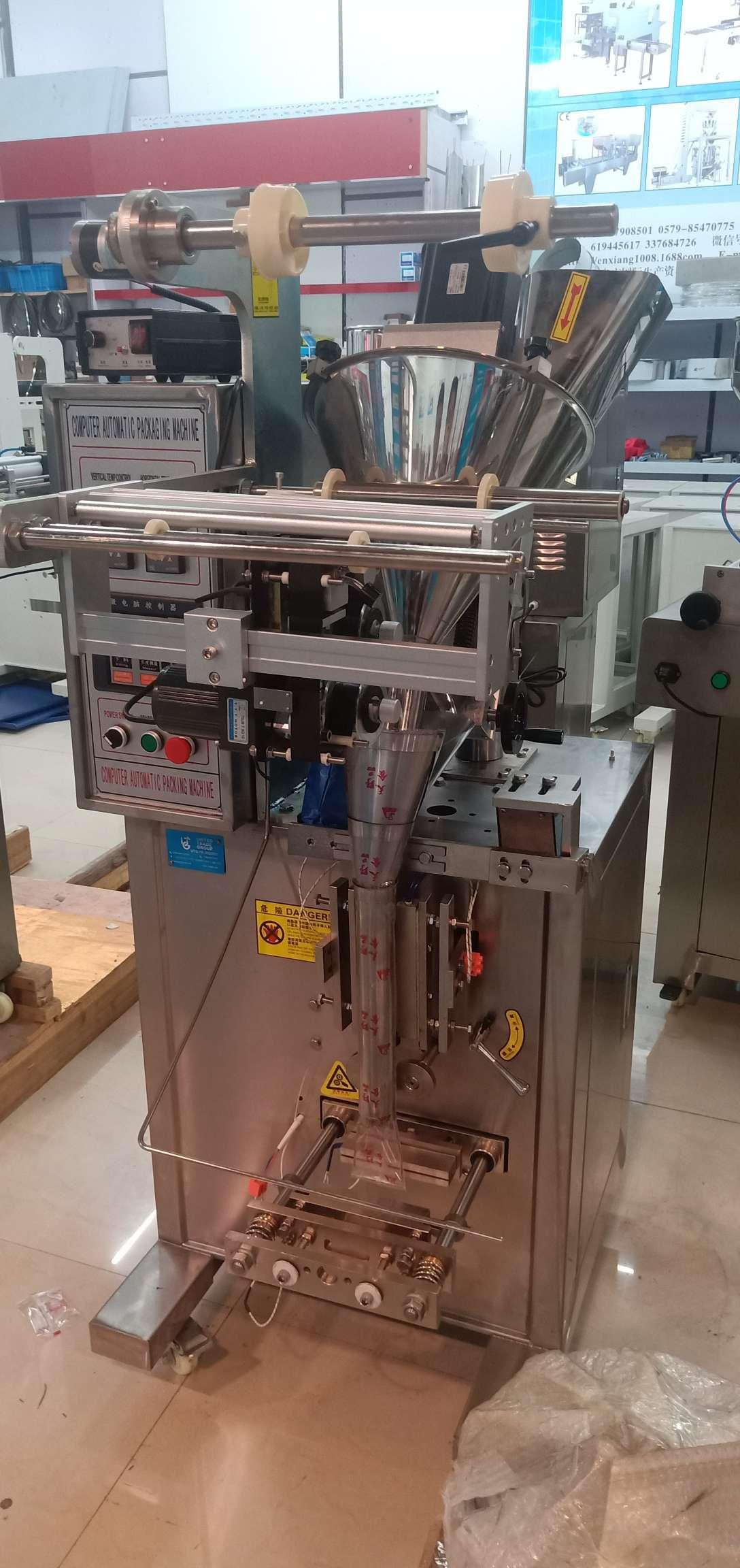 全自动螺杆包装机,粉、颗粒、液体膏体自动包装机