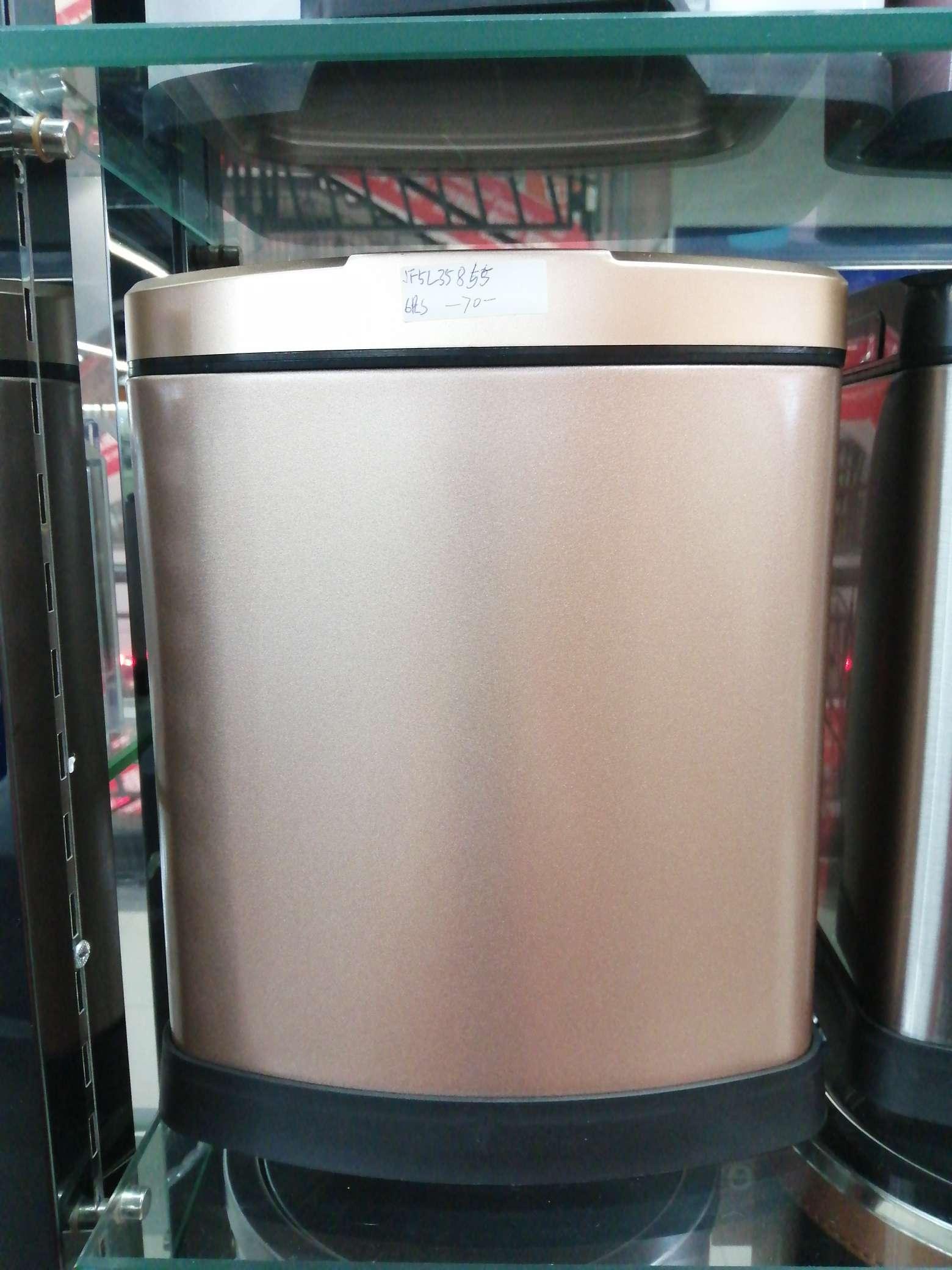 垃圾桶JF5L35855