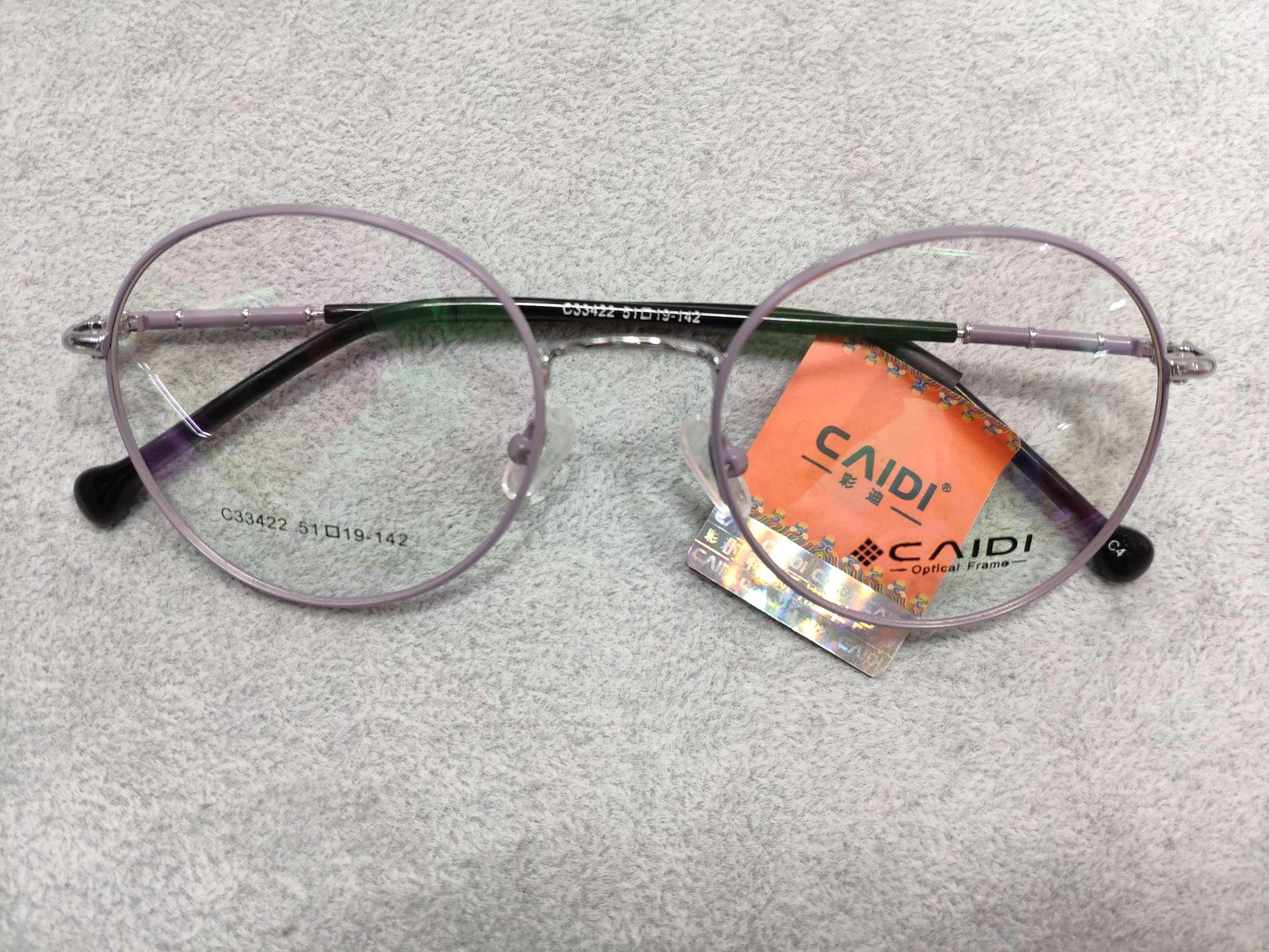 紫色女士眼镜架