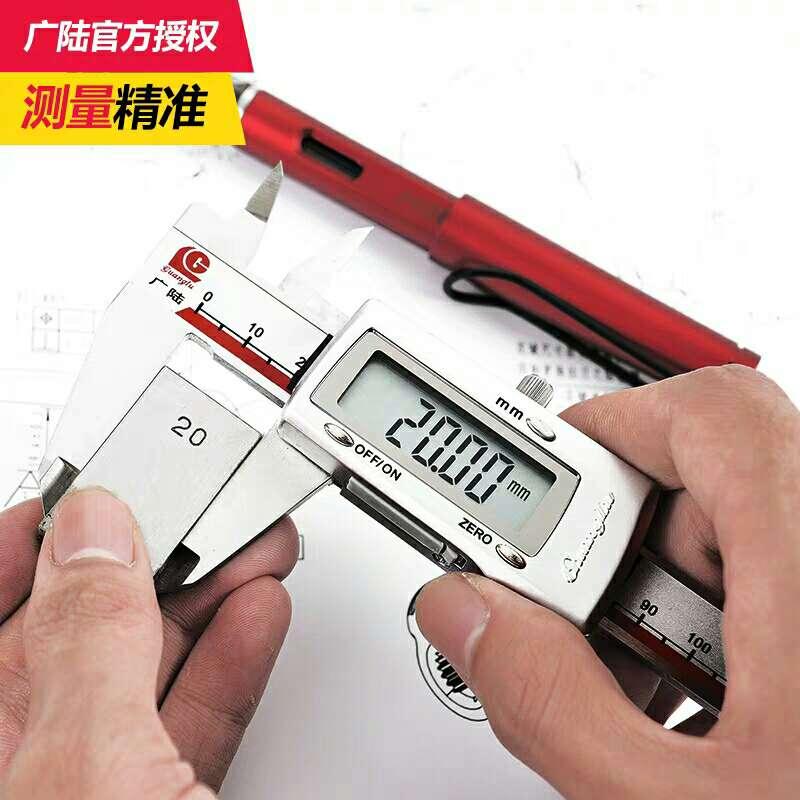 桂林广陆电子数显卡尺0-150mm高精度不锈钢游标卡尺文玩防水测量