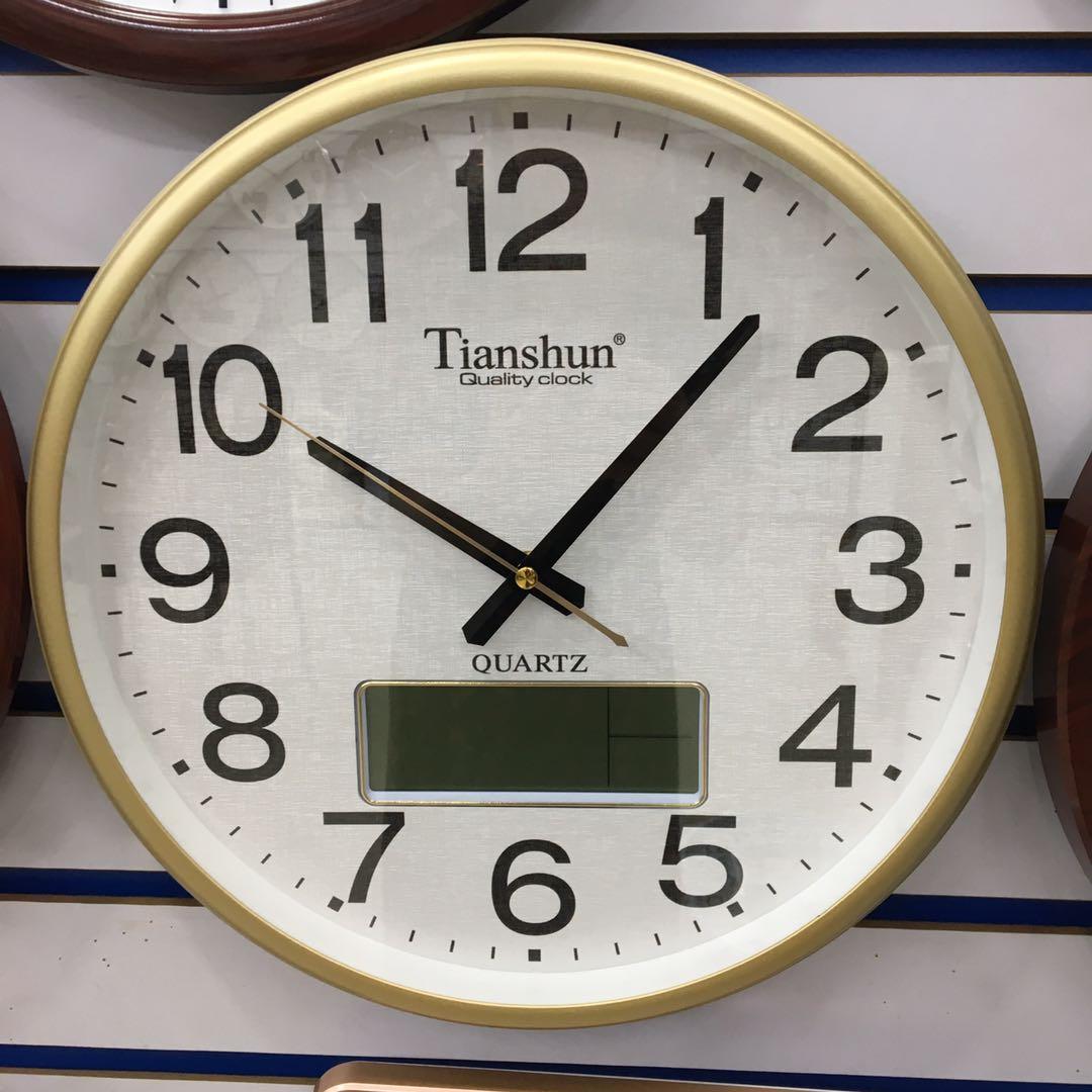 金色系列圆盘挂钟
