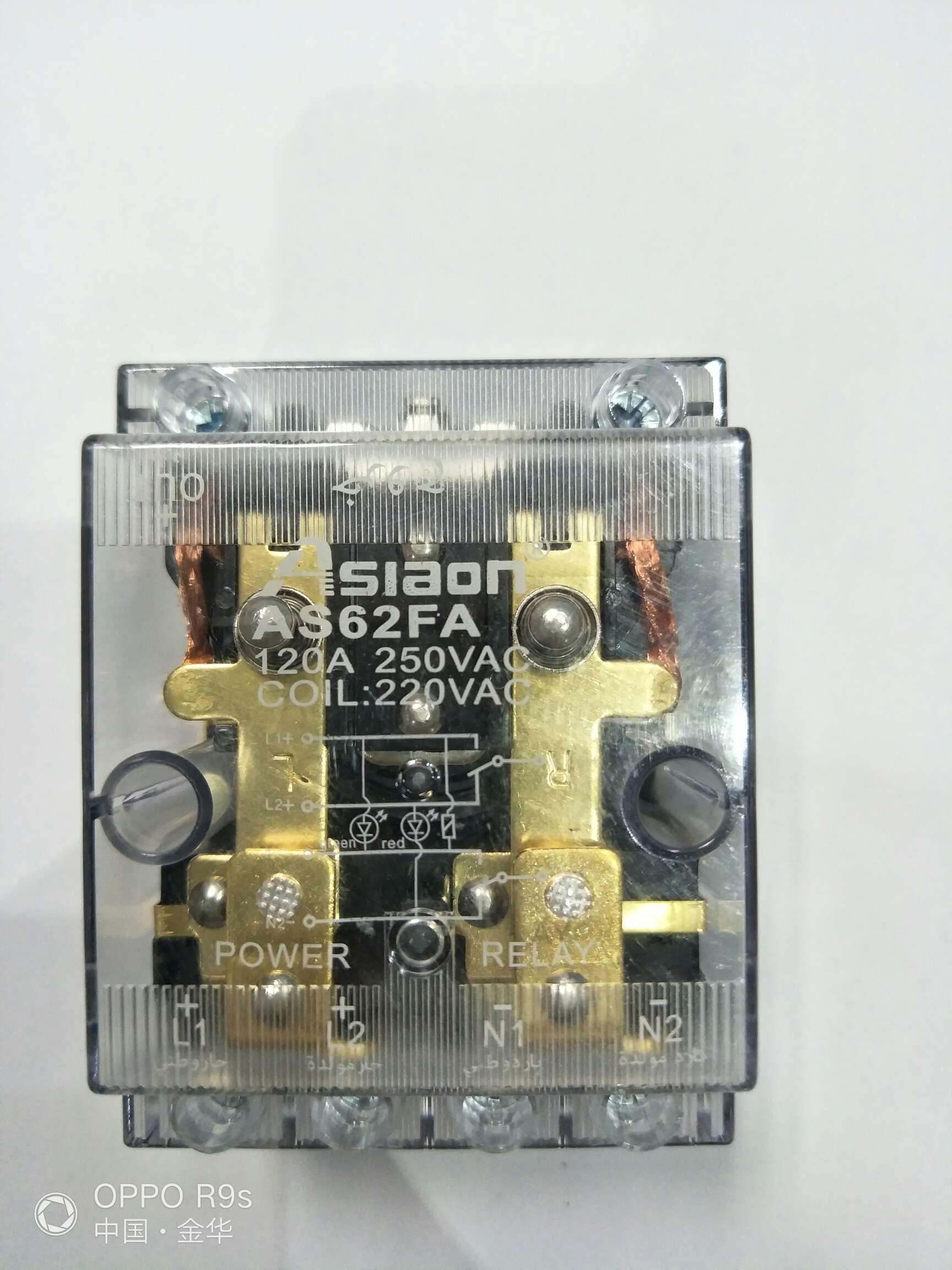 大功率JQX62FA双电源继电器