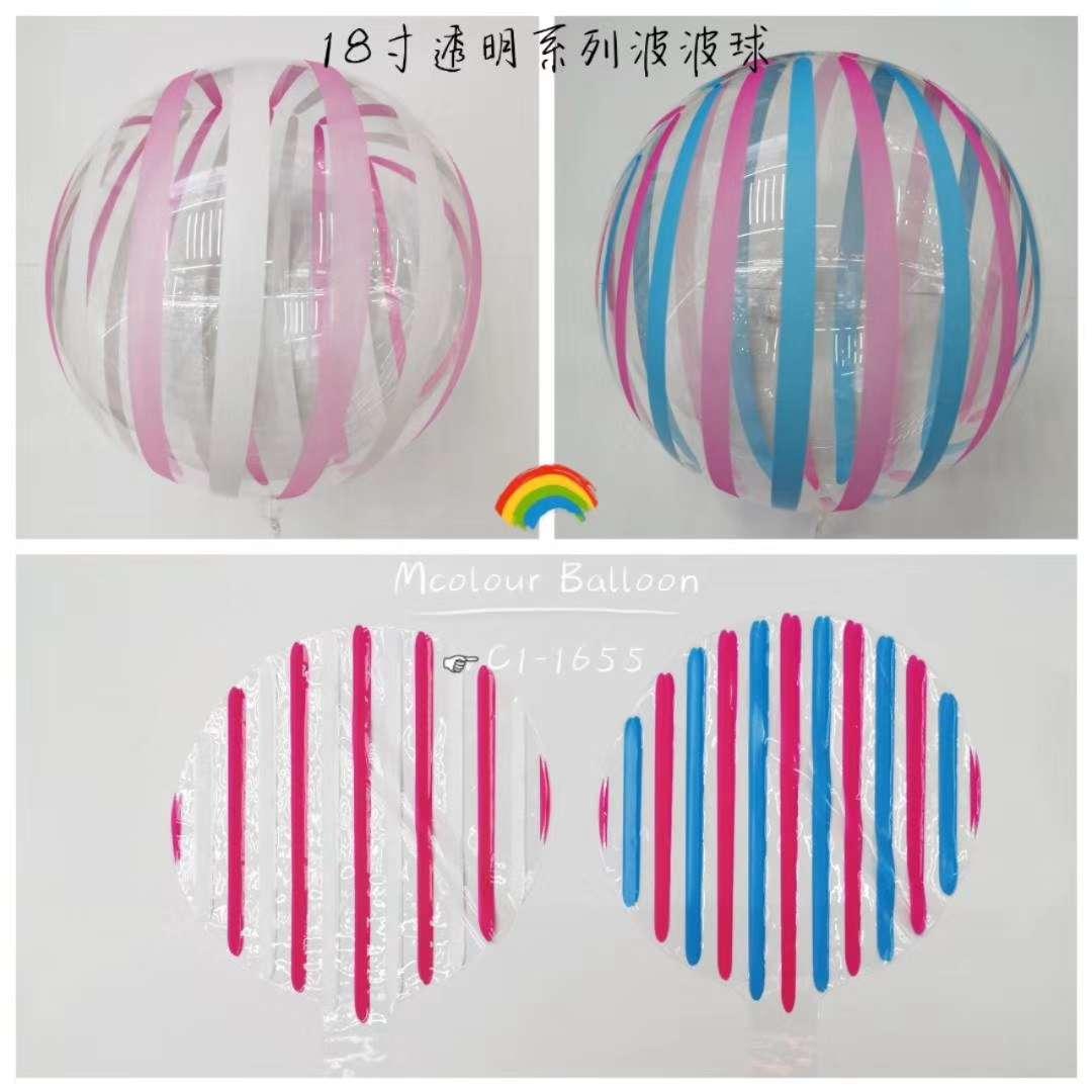 18寸透明,水晶系列波波气球派对装饰用品