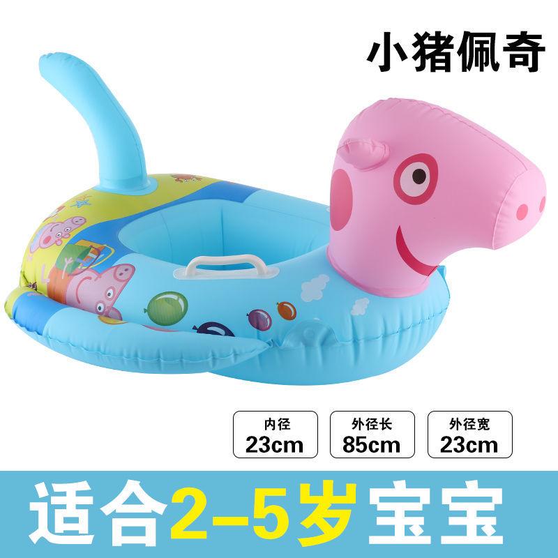 加厚加大PⅤC佩奇扶手动物艇复合底气泡底婴幼儿游泳圈