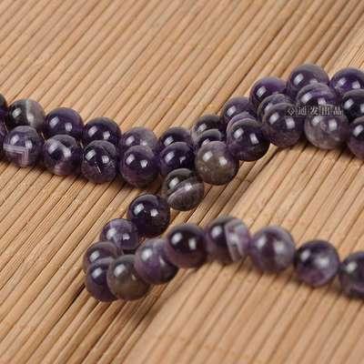 8mm天然紫水晶圆珠半成品深色