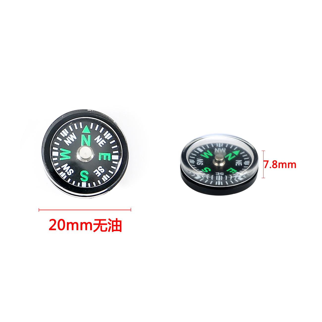20MM配件型(液体)指南针配件装饰型指南针,厂价销售(现货)