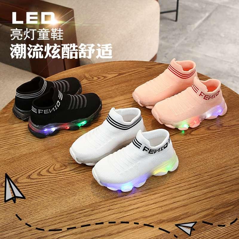 新款儿童运动鞋男童女童一脚蹬袜子鞋软底轻便发光童鞋