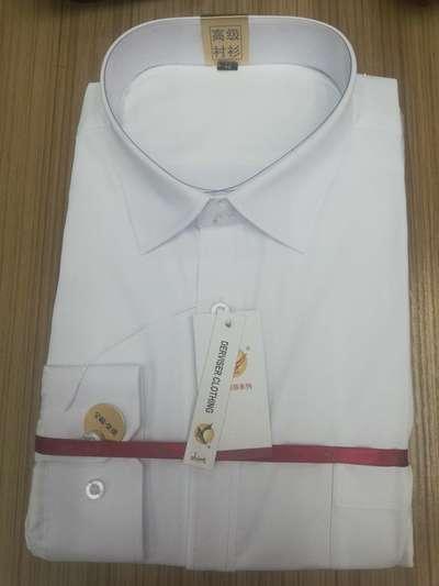 斜纹全棉免烫白色衬衫,白领的你必须拥有一件。