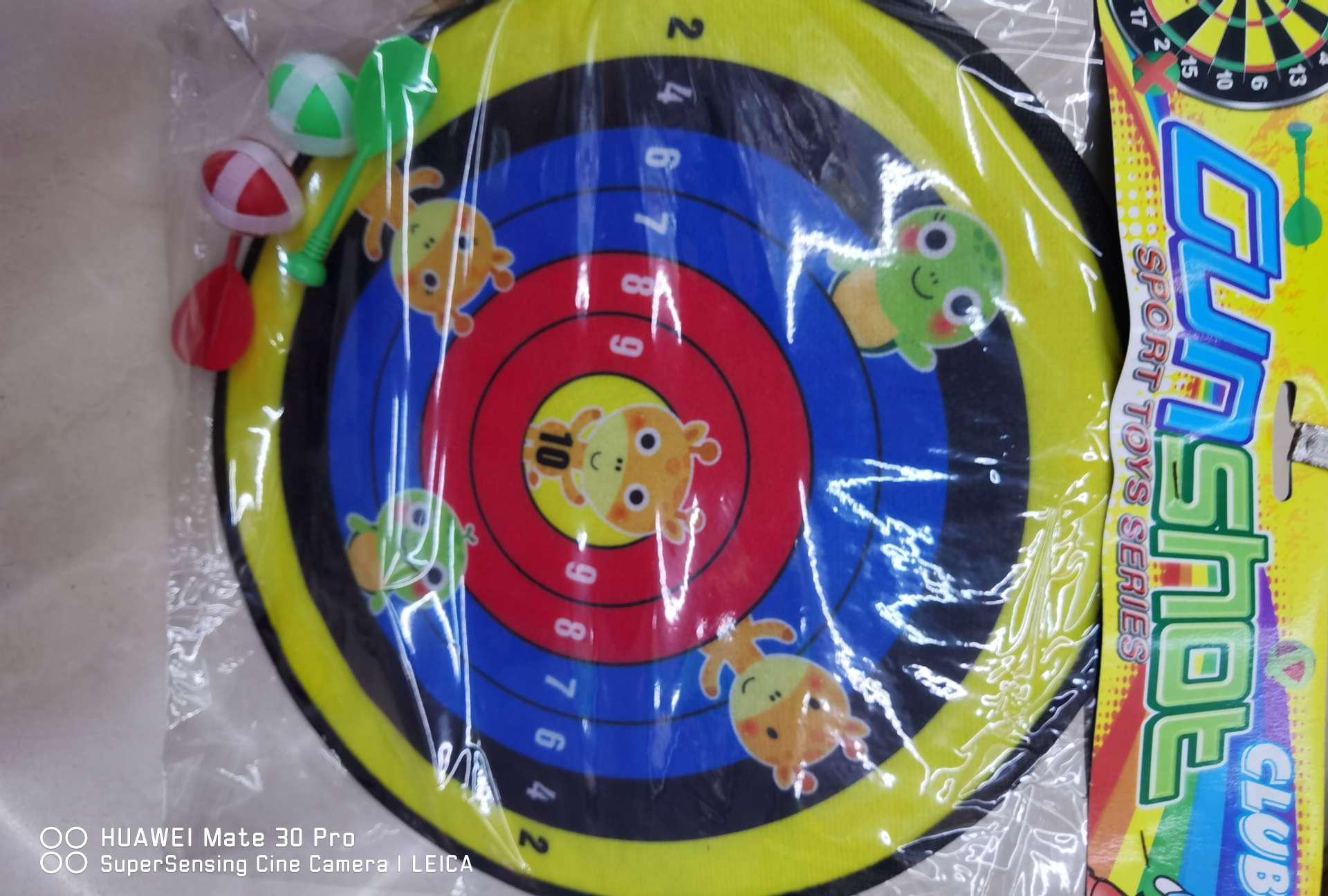儿童魔术飞镖粘贴标靶36cm