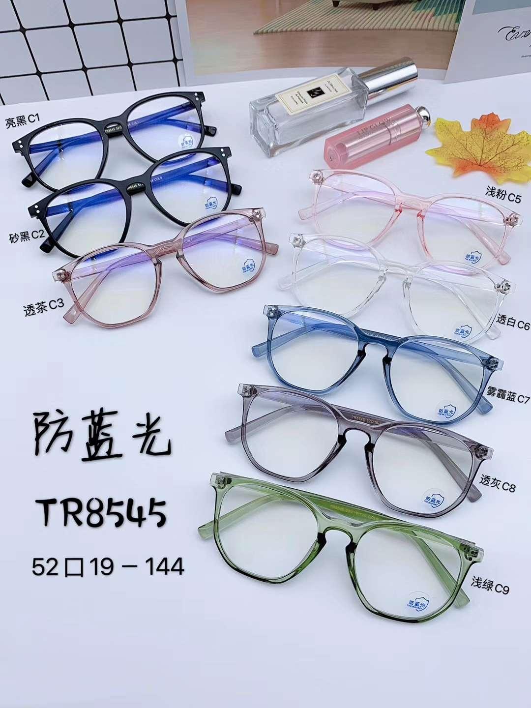 型号:TR8545,网红小红书同款素颜显瘦多边形防蓝光眼镜框大货已出[勾引][勾引][勾引]
