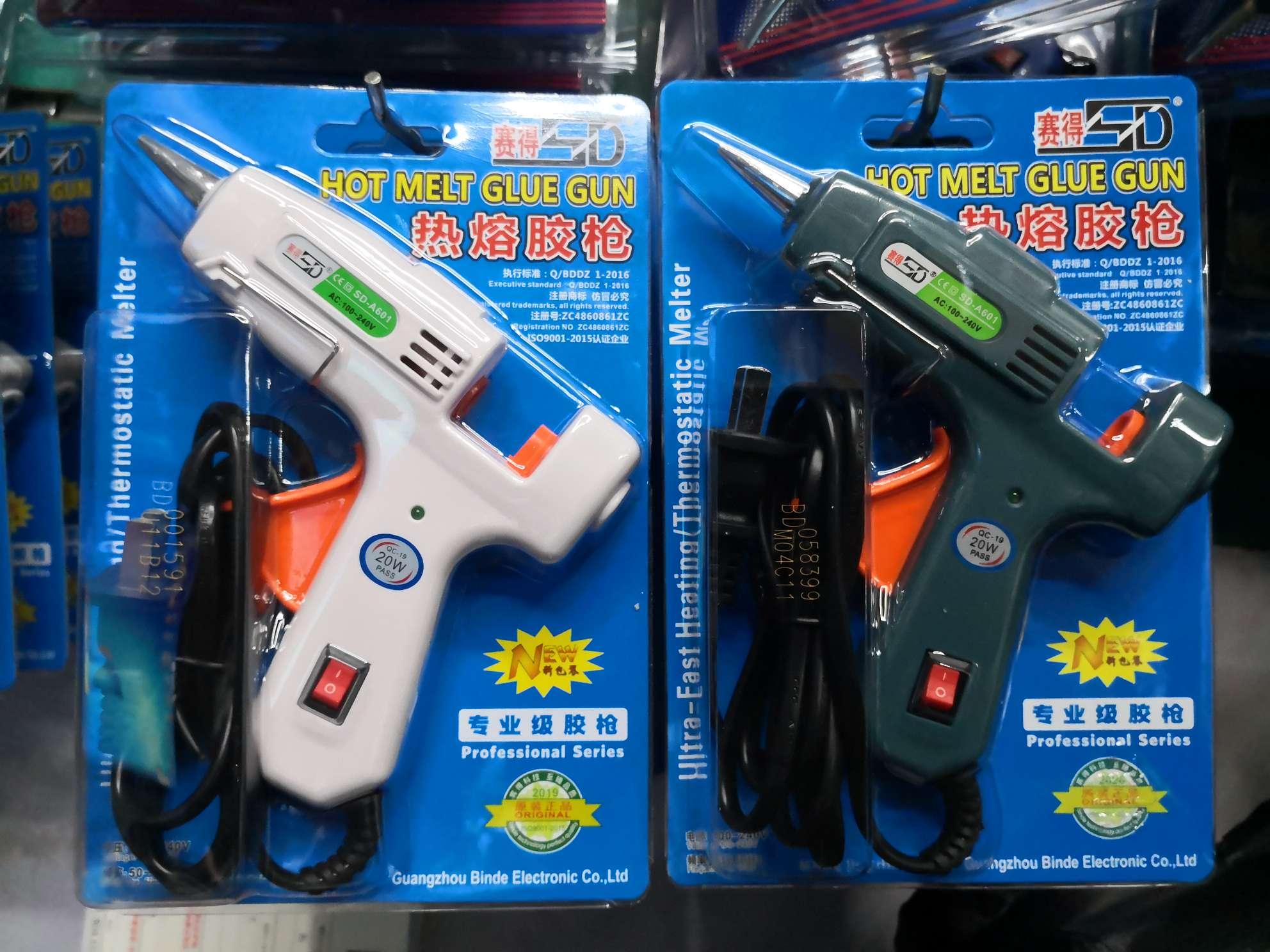 赛得SD-A601热熔胶枪白色和蓝色2款正品小胶枪7毫米细胶棒通用一小箱24支一大件96支