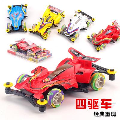 新款电动玩具车 四驱车玩具 四驱兄弟 模型玩具 批发儿童玩具车