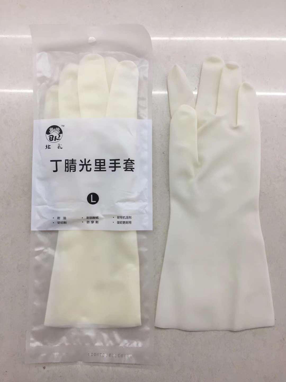 北乳丁腈耐磨耐穿刺手套 洗碗洗衣服耐用清洁橡胶家务手套