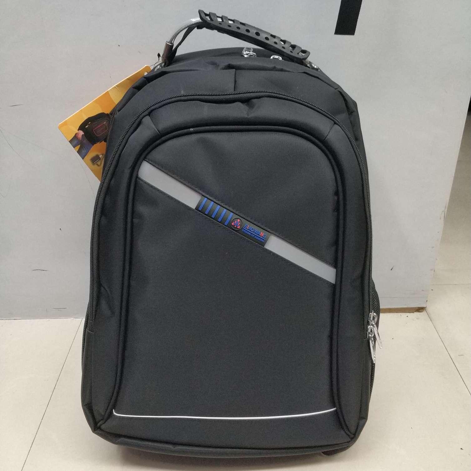 飙王出口双肩背初中高中学生书包男女尼龙超厚实耐用旅行电脑包