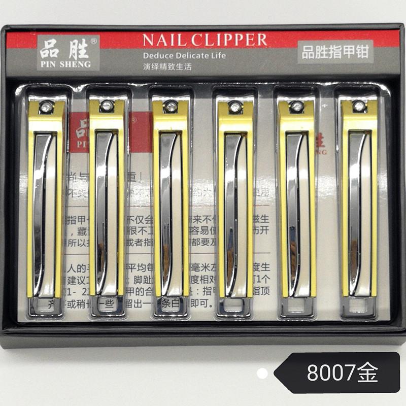 厂家直销品胜8007珍珠金指甲钳指甲刀指甲剪美甲用品好用锋利指甲钳