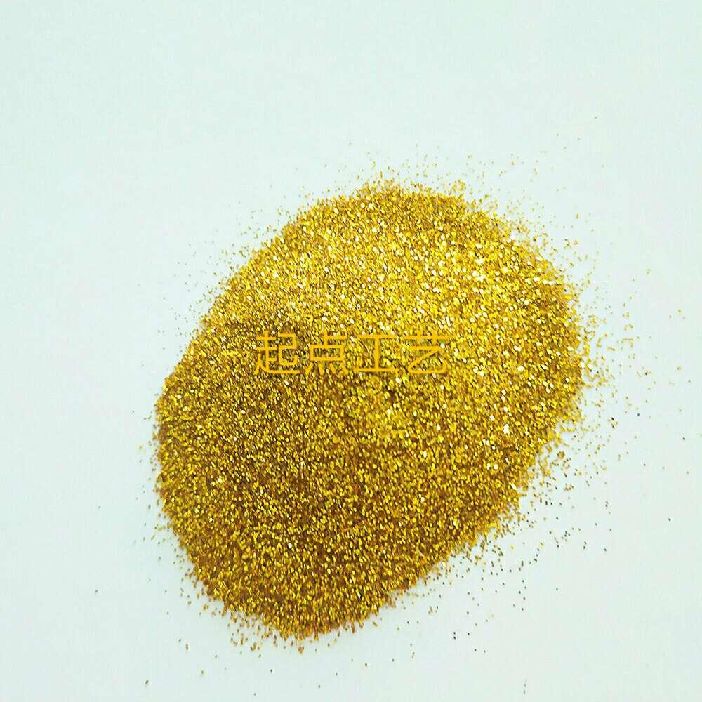 1/64-1/128规格的pet金葱粉