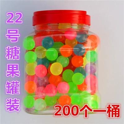 22号桶装云彩弹力球 小号橡胶球 22mm弹跳球 跳跳球 浮水弹力球