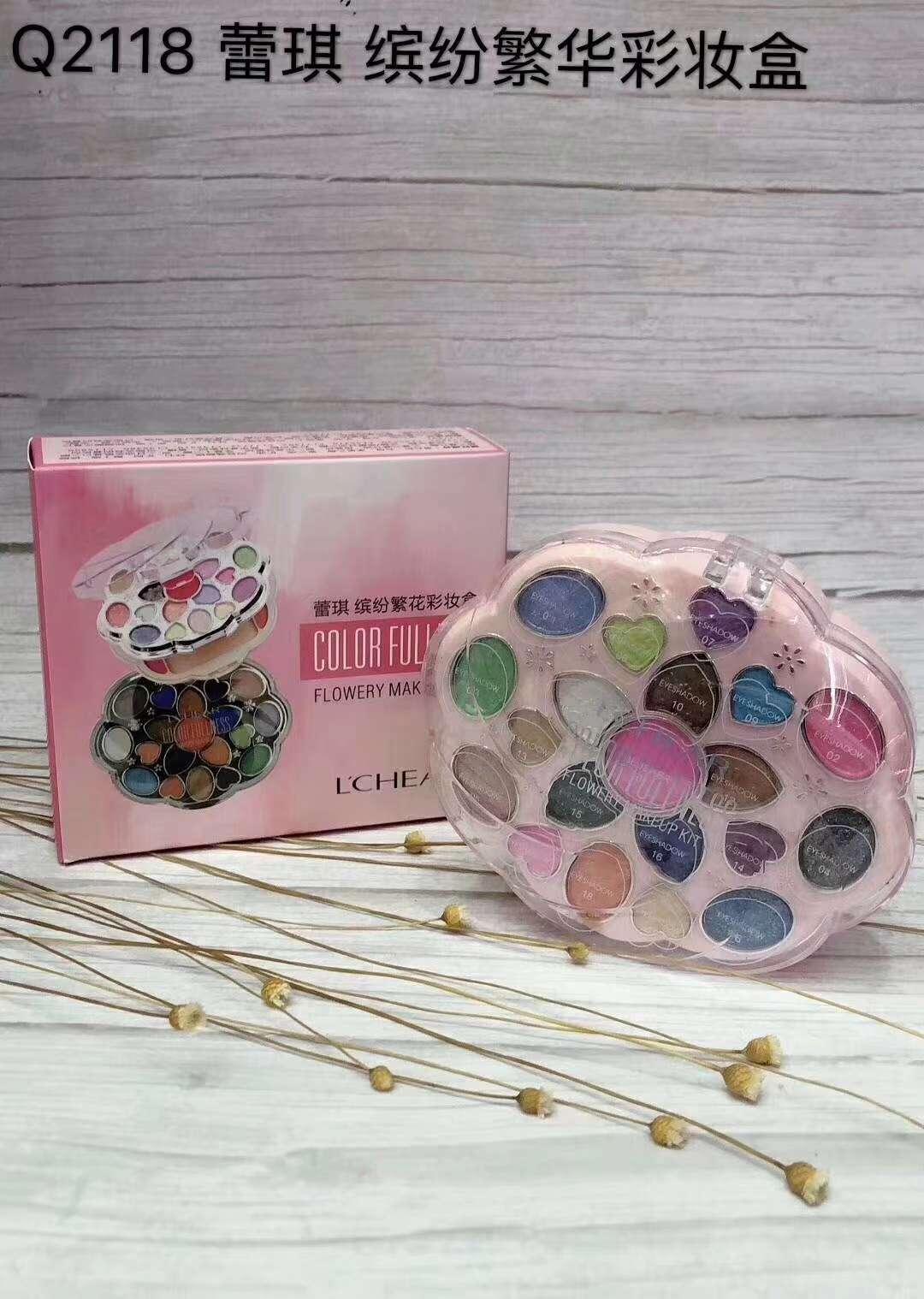 新款化妆盒🎉🎉🎉 Q2118 蕾琪缤纷繁华彩妆盒  ❗️❗️升级版❗️❗️ ( P3082-2 同款化妆盒) ❗️