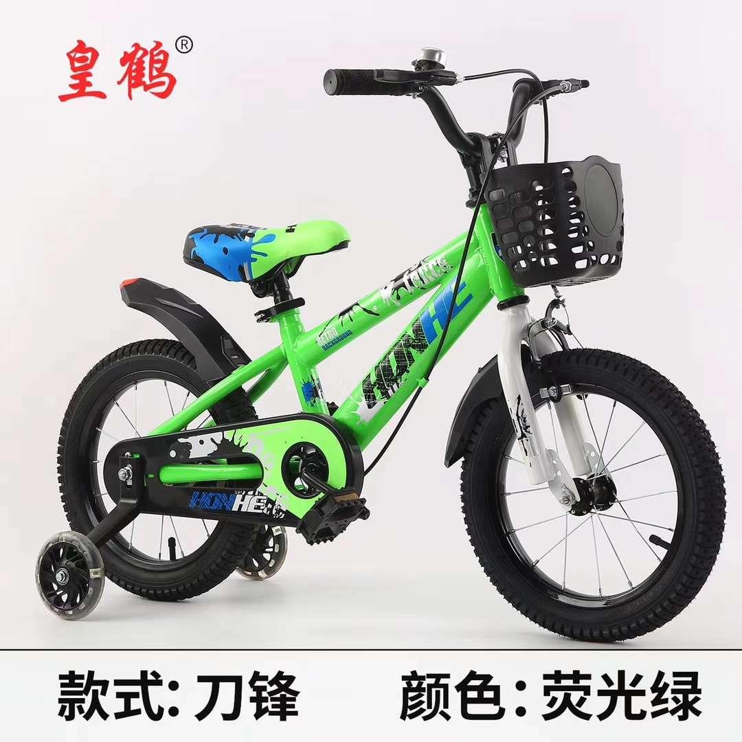 自行车12141618童车