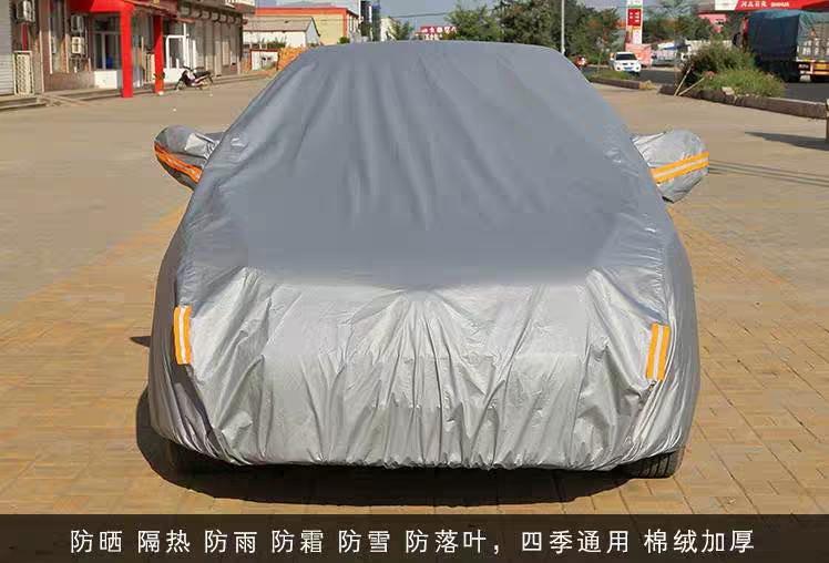 车型新款铝膜加厚四季通用汽车车衣防晒隔热防雨防尘车罩车套