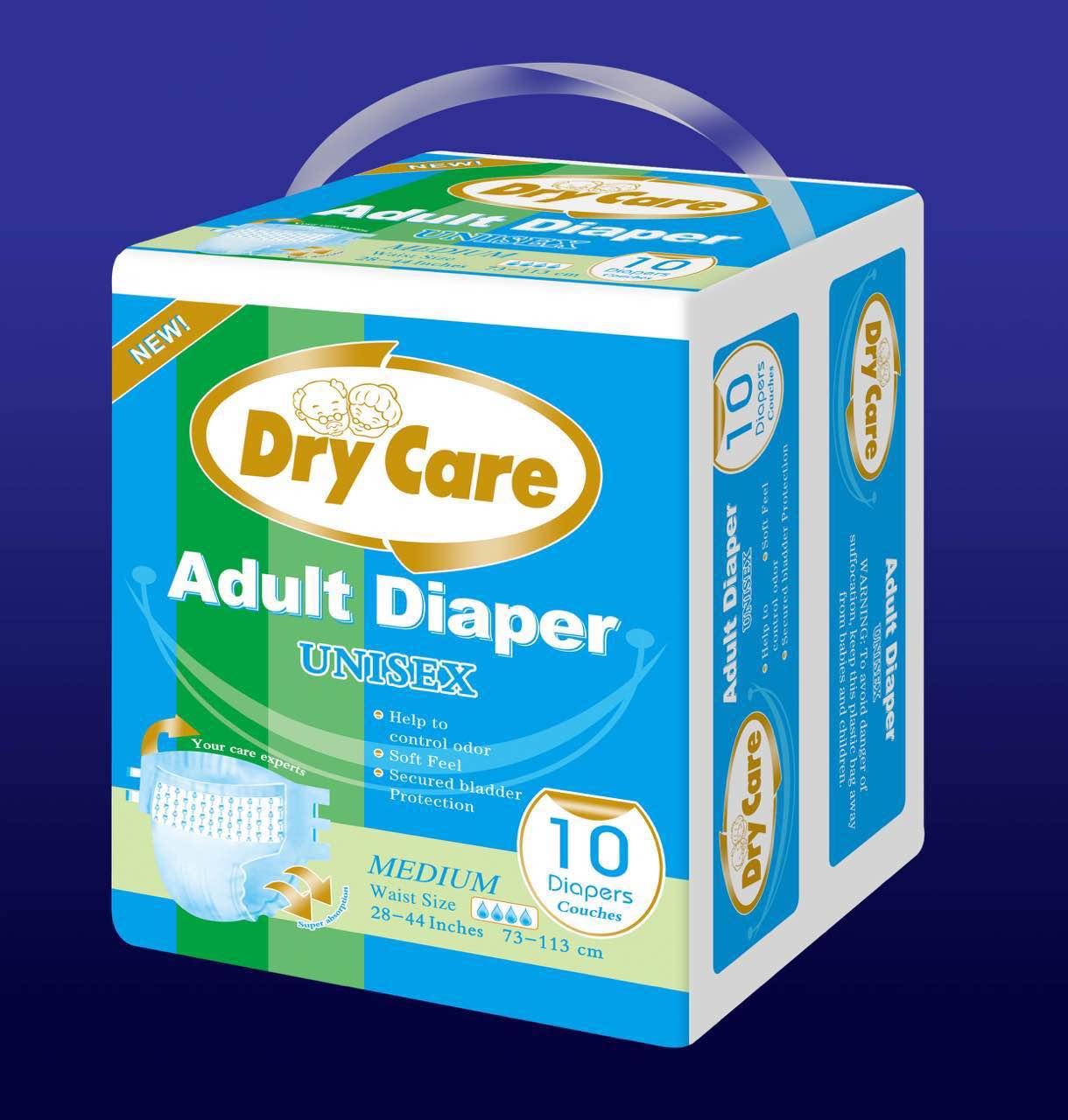 成人尿裤,使用于不能自由移动的老人和孕妇