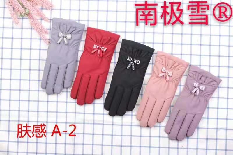 女士AB版韩式休闲触摸屏防水防风防寒手套。。。