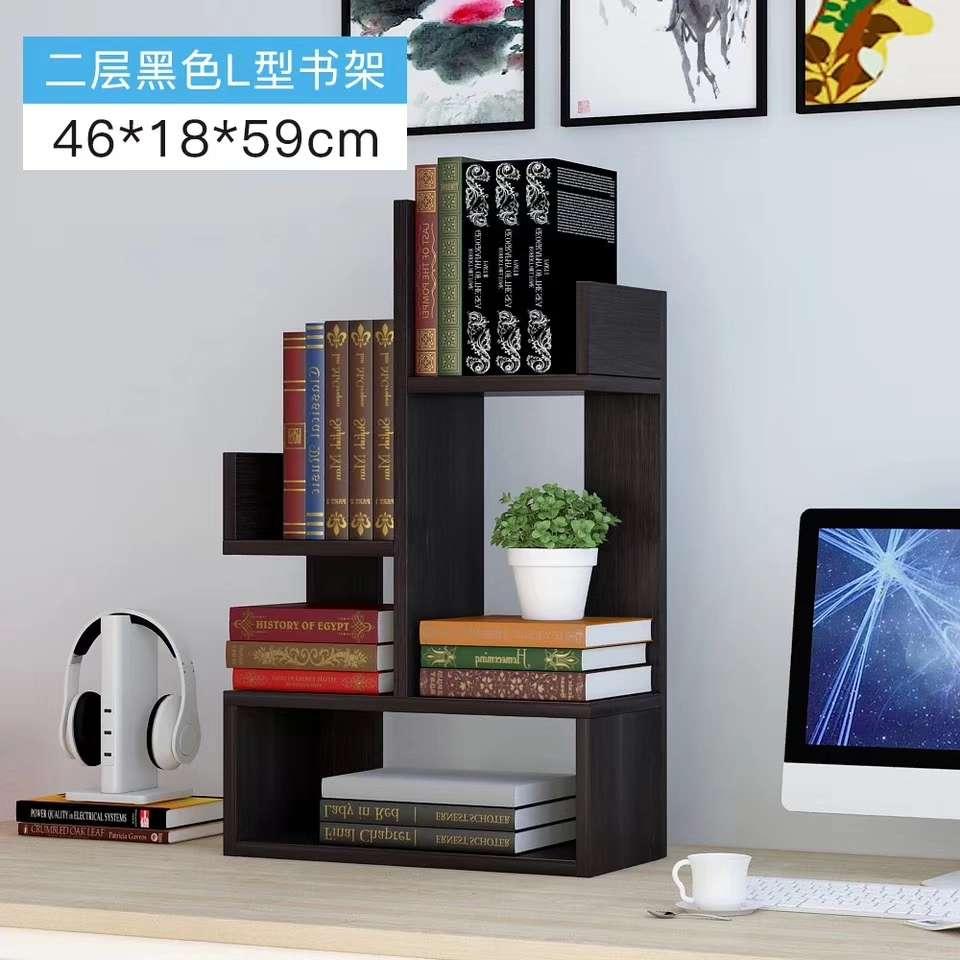 书架简约置物架家里办公室小书架学生宿舍创意书架实用书架A184