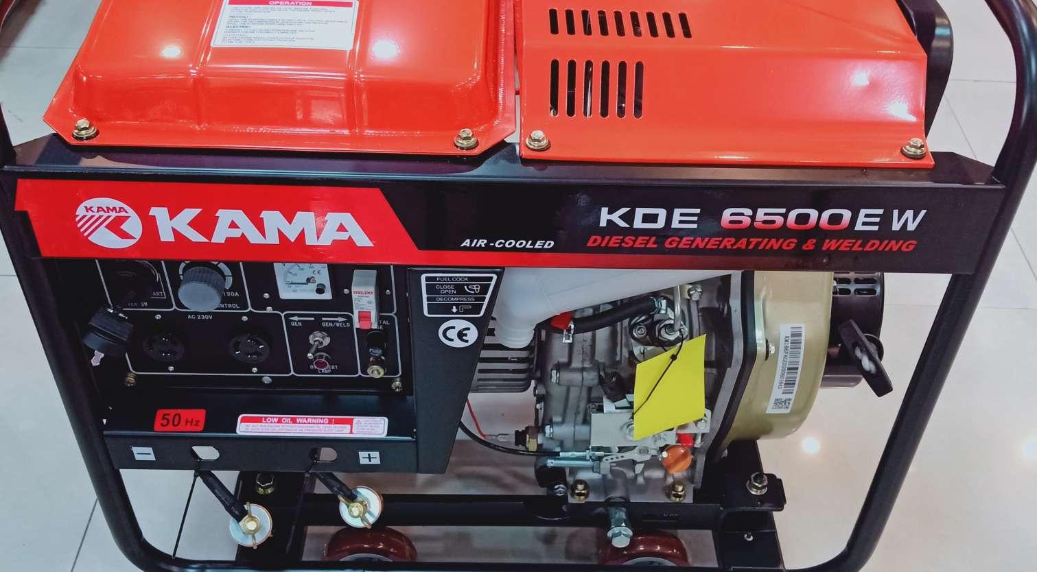 KAMA 5KW 柴油电焊一体机 单相 电动 KDE6500EW