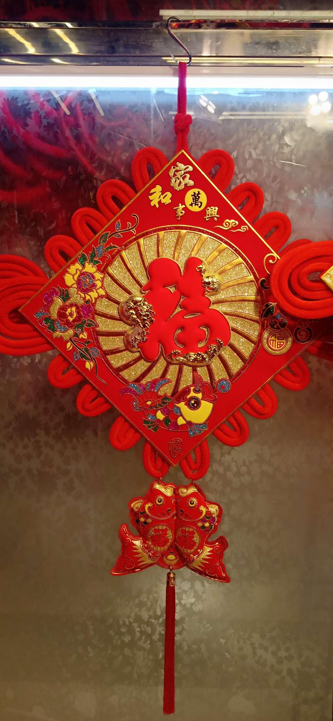 中国结,板结,喜庆用品