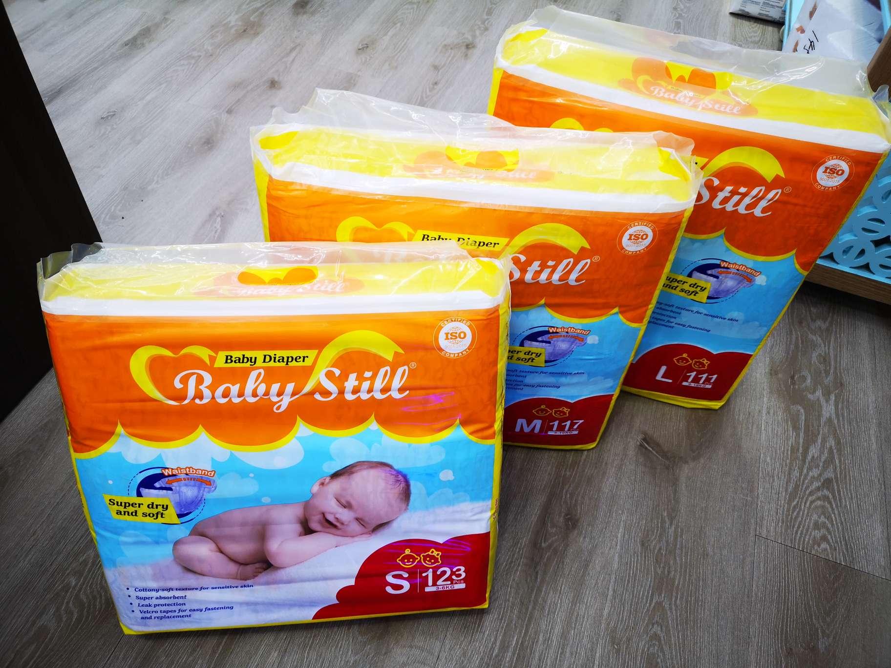 baby still纸尿裤