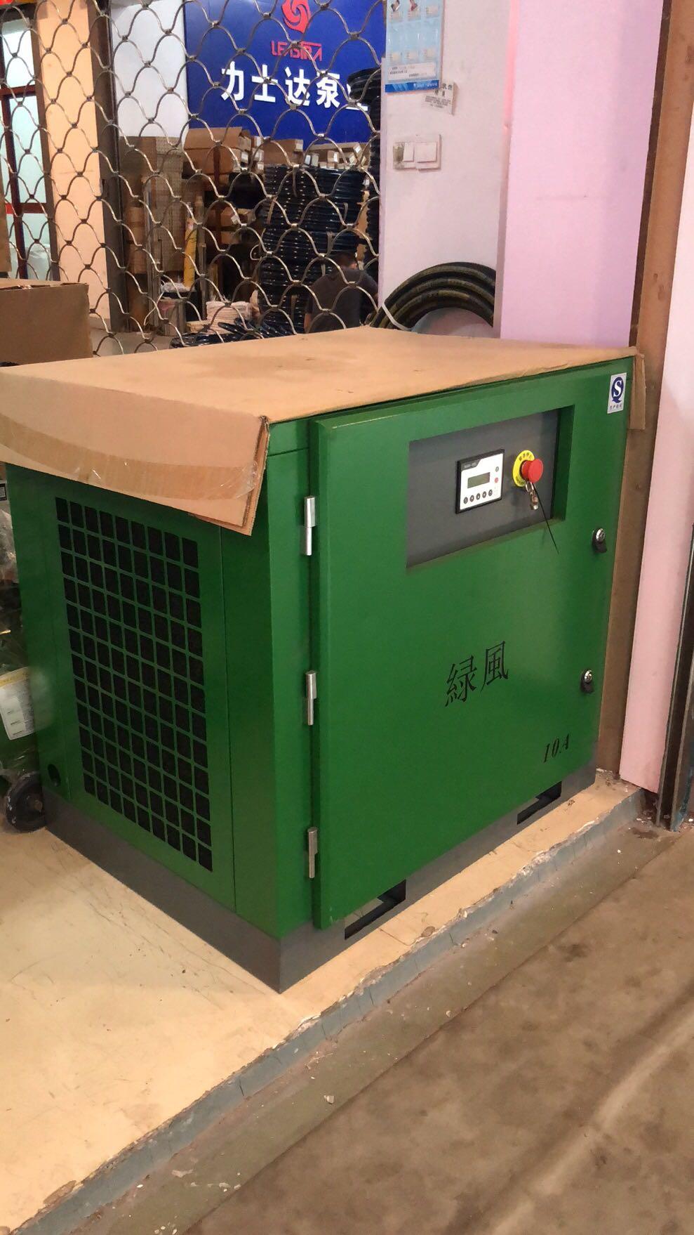 绿风螺杆式空压机