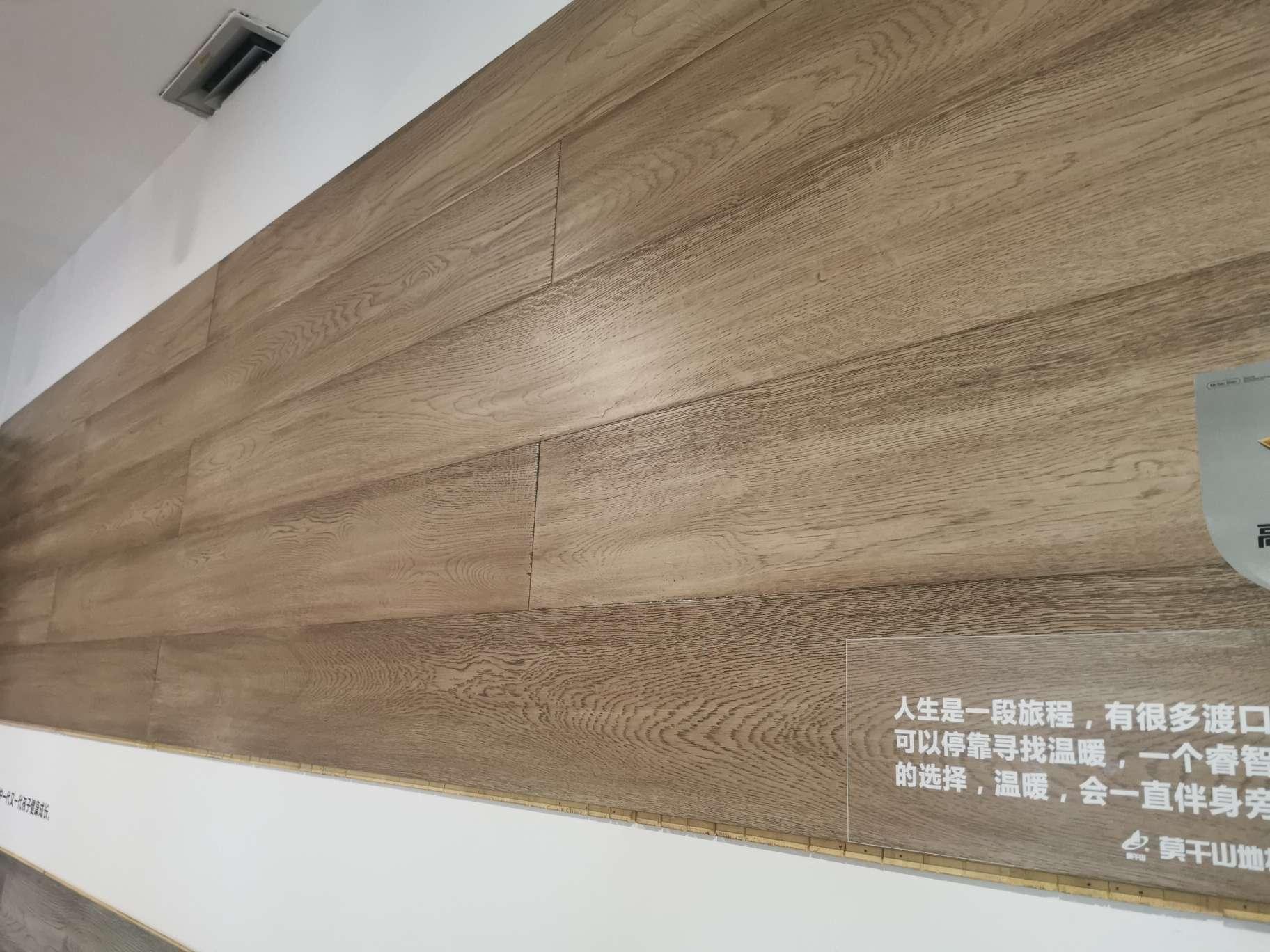 莫干山三层实木地板欧像极简轻奢风家用木地板:彼岸骄子04一2