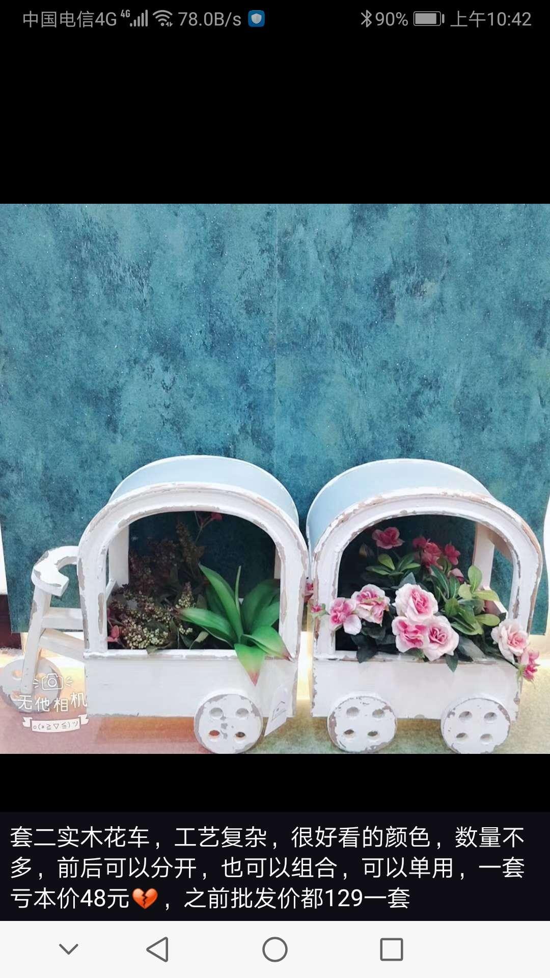 花架个性装饰品客厅装饰开业软装家居奢华时尚创意家居装饰品