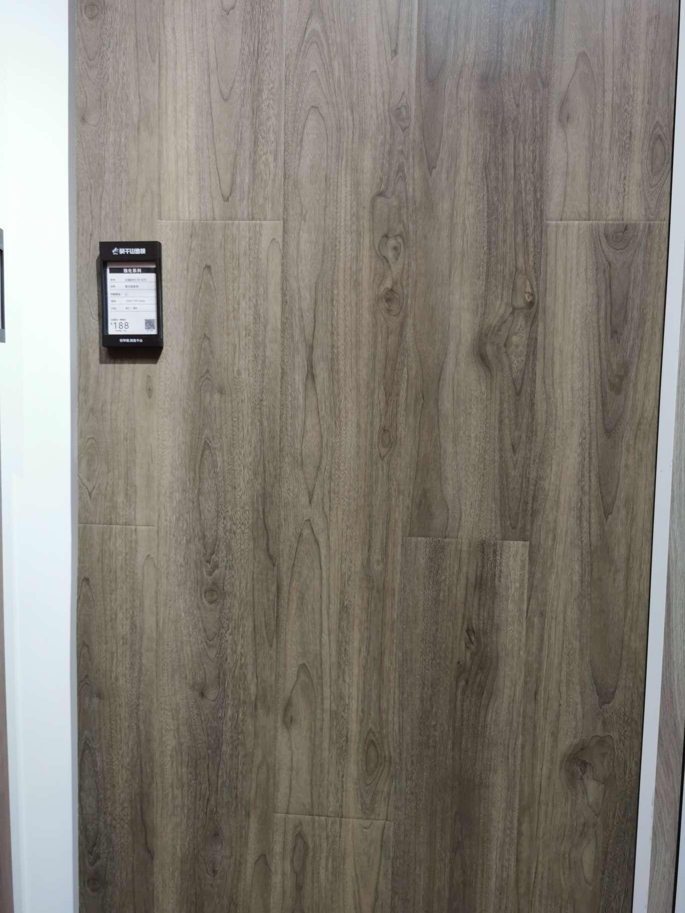 莫干山强化木地板家用卧室客厅木地板欧美风厂家直销强化819