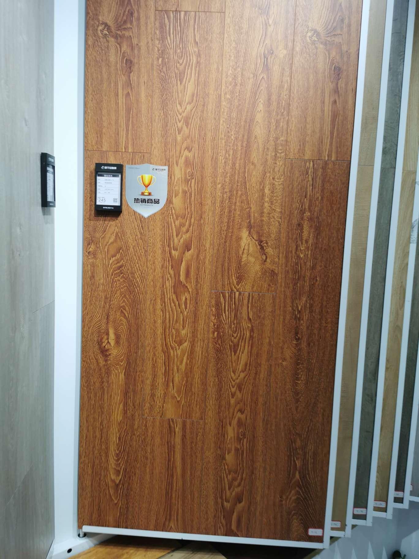 莫干山强化木地板家用卧室客厅木地板欧美风厂家直销强化116