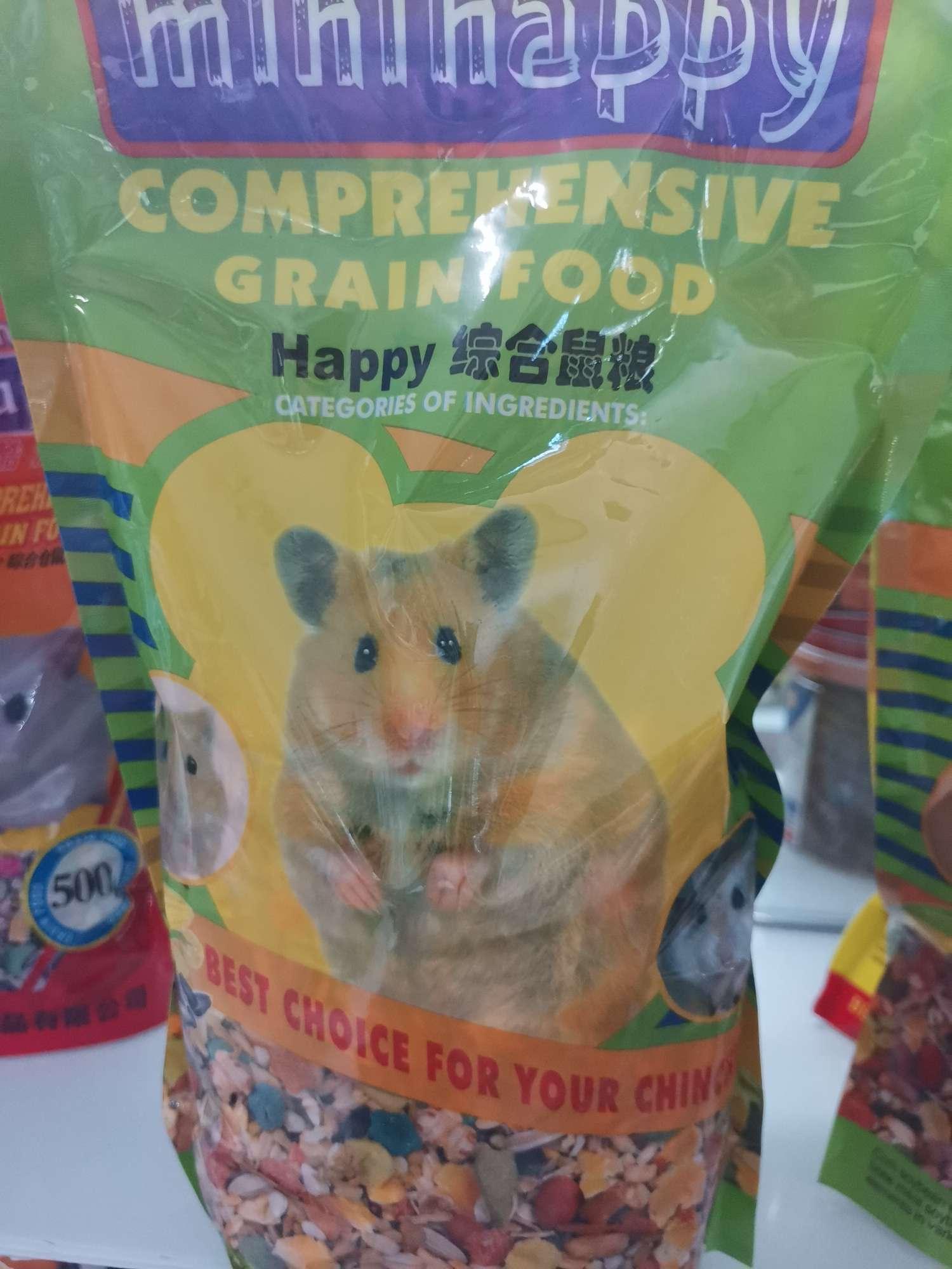 综合鼠粮仓鼠粮食营养主粮小仓鼠用品套餐齐全花枝鼠饲料金丝熊食物零食