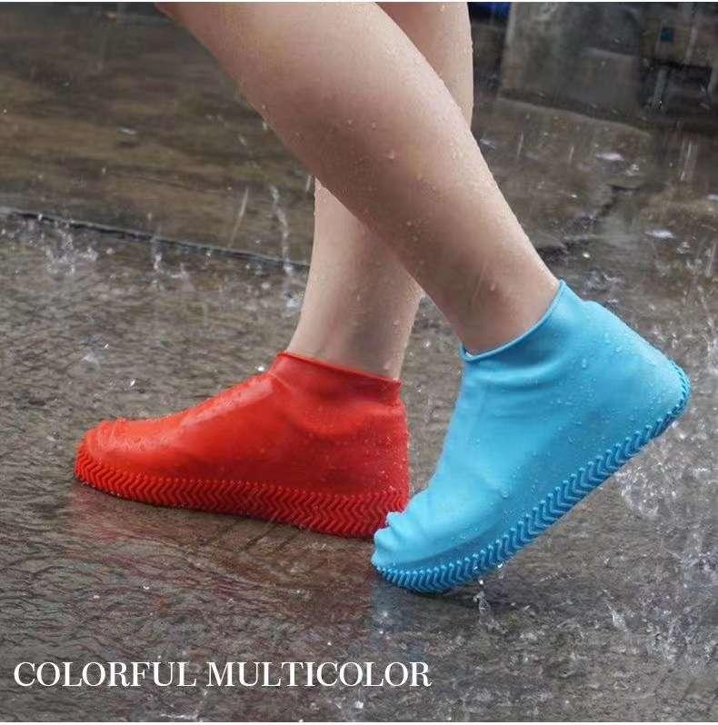 糖果色硅胶鞋套