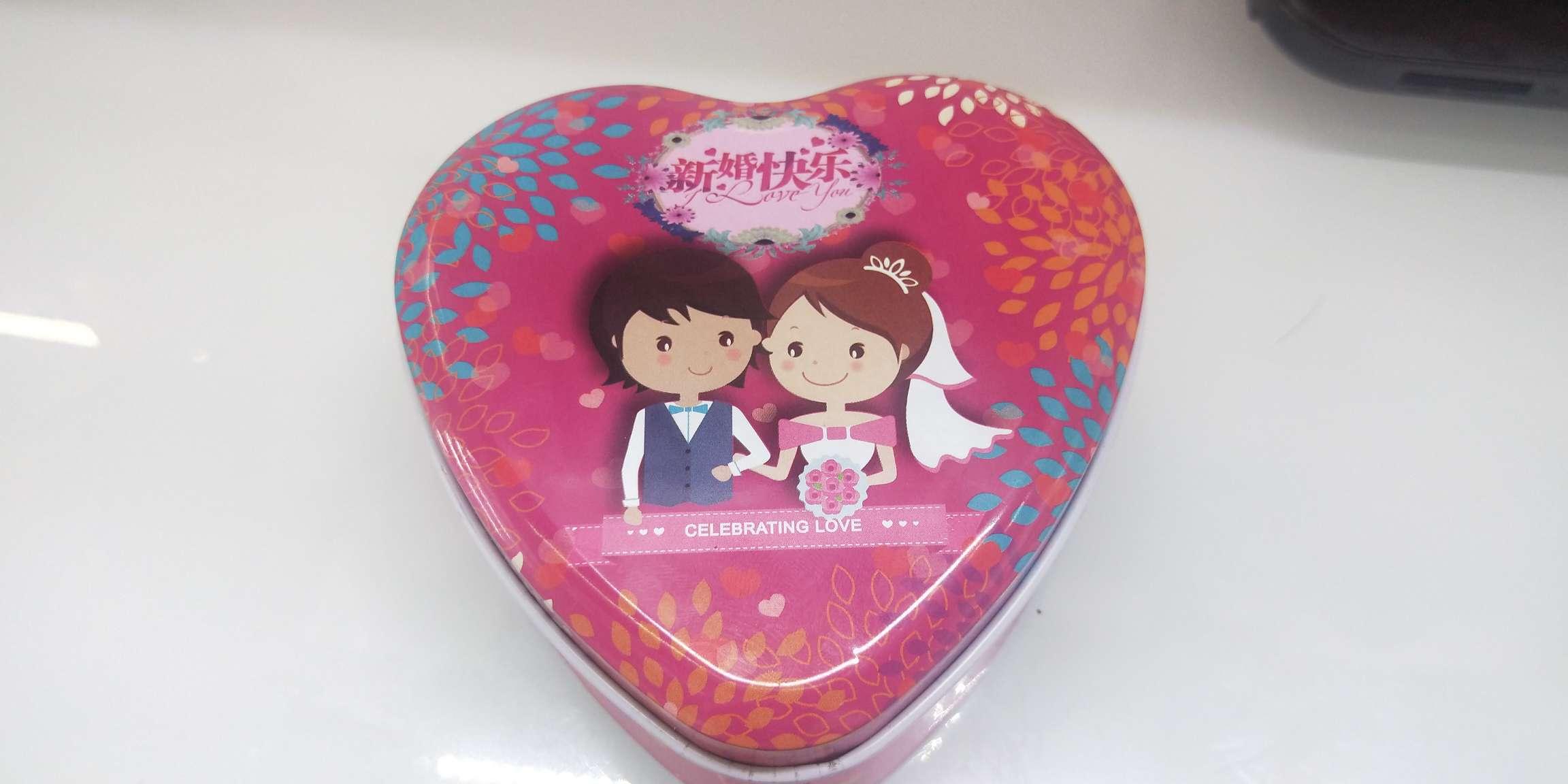 10*9.5*4.5(cm)精美爱心形包装铁盒 礼品盒Z-18
