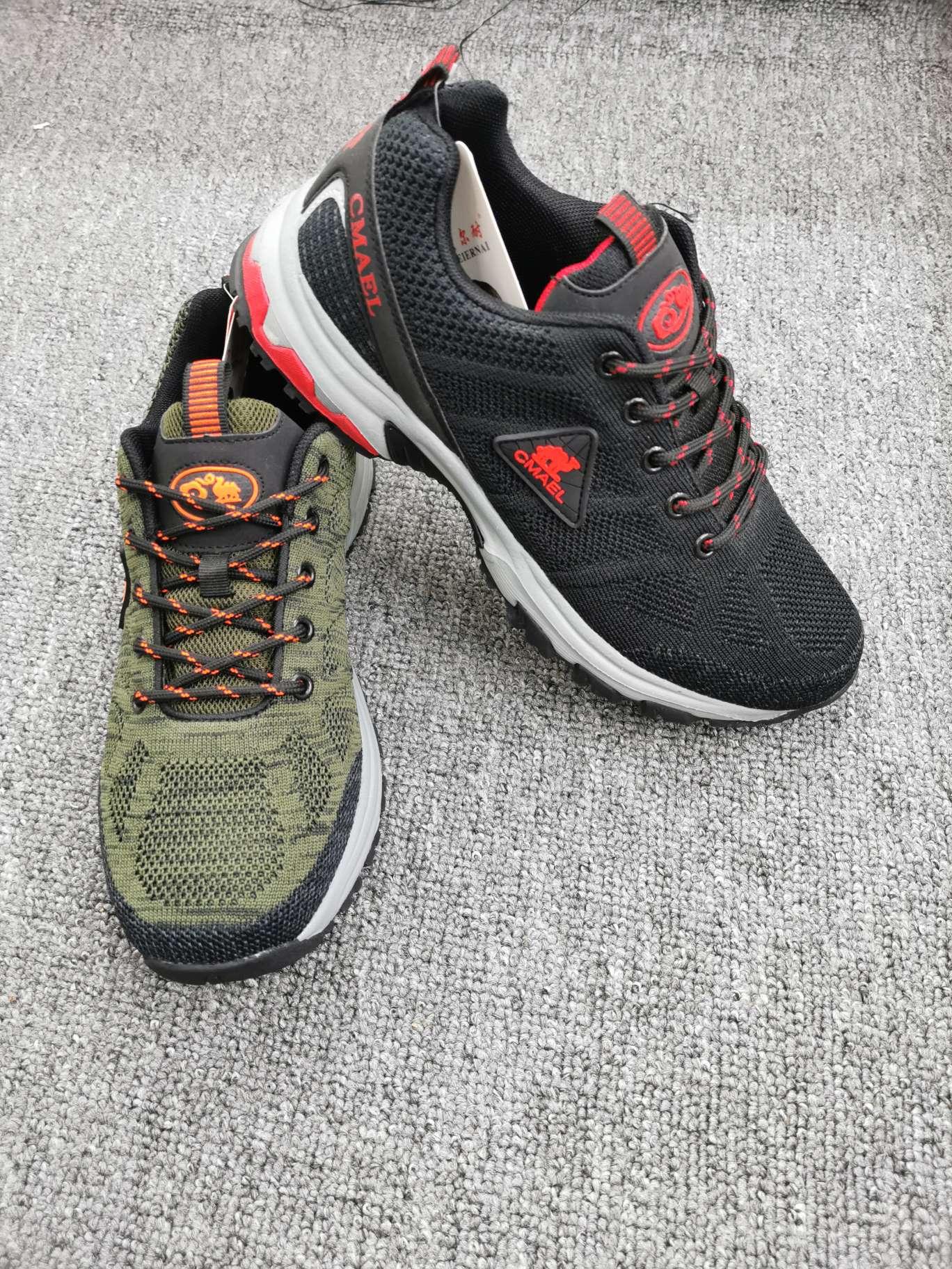 登山鞋9162